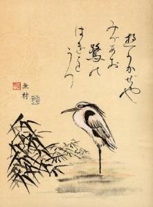 haiku-yukki-yaura
