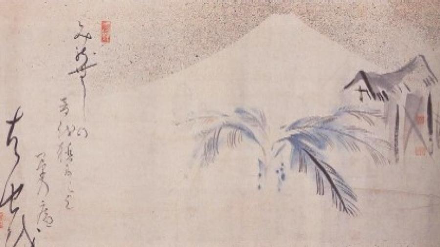 minomushi