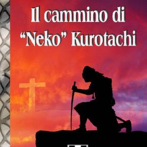 Saputo_Neko_EEE