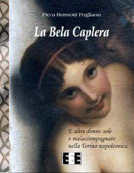 CAPLERA_EEE